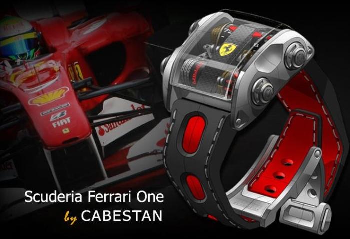 Ferrari объявили о своем партнерстве с Cabestan