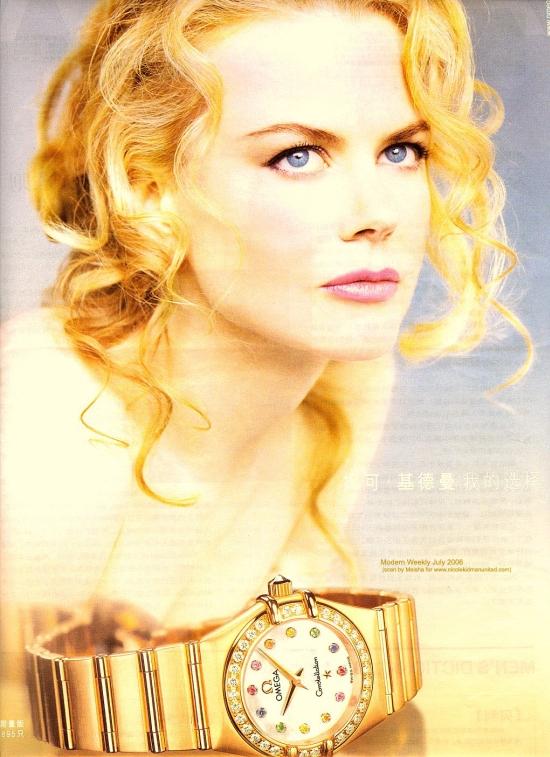 Omega Николь Кидман Nicole Kidman