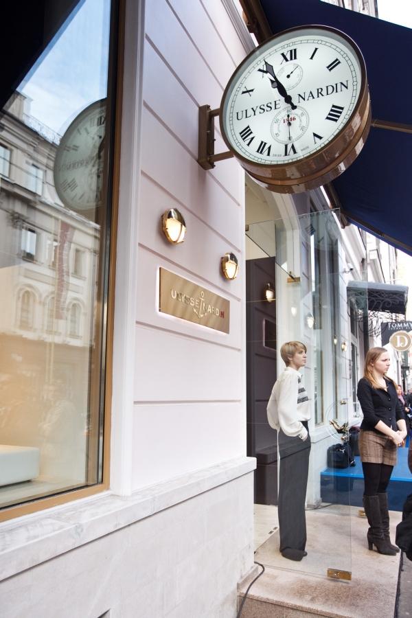 11 ноября компания Ulysse Nardin открыла в российской столице флагманский бутик