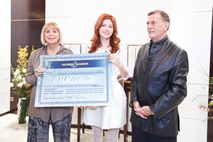 Анна Чапман и Рольф Шнайдер благотворительность