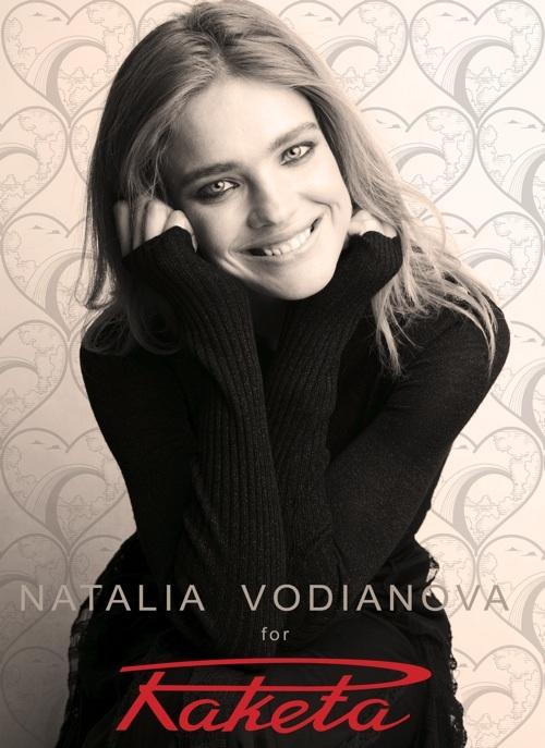 Наталья Водянова для Ракеты Natalia Vodianova for RAKETA