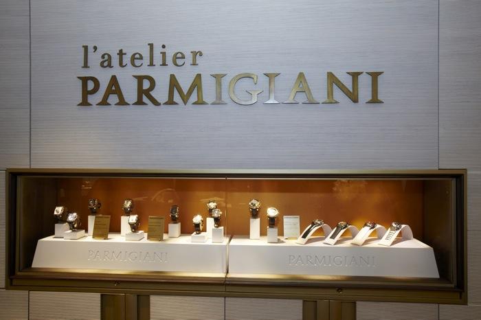Ателье Parmigiani Fleurier