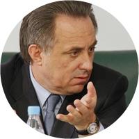 Часы министра Мутко