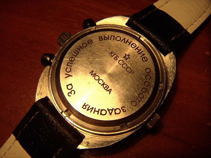 Купить часы фирмы лучше часы камертон купить в минске