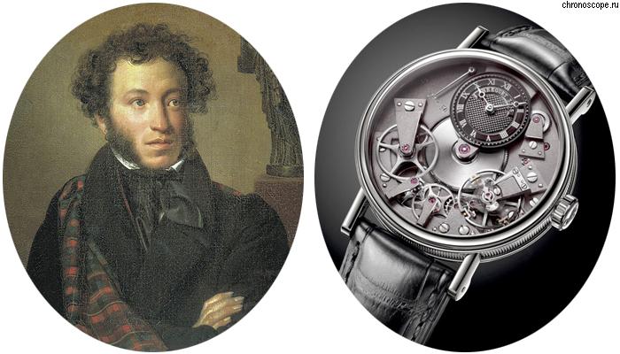 Пушкин Breguet