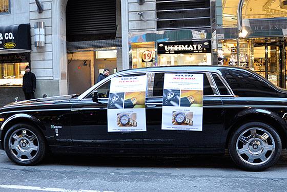 Замполли обклеил соответствующими объявлениями свой Rolls Royce Phantom и отправил его кататься по Нью-Йорку