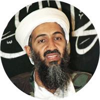 Часы Усамы бин Ладена