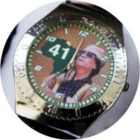 Часы Муаммара Каддафи