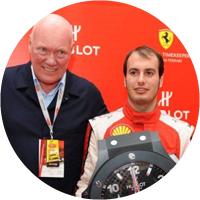 Hublot и Ferrari