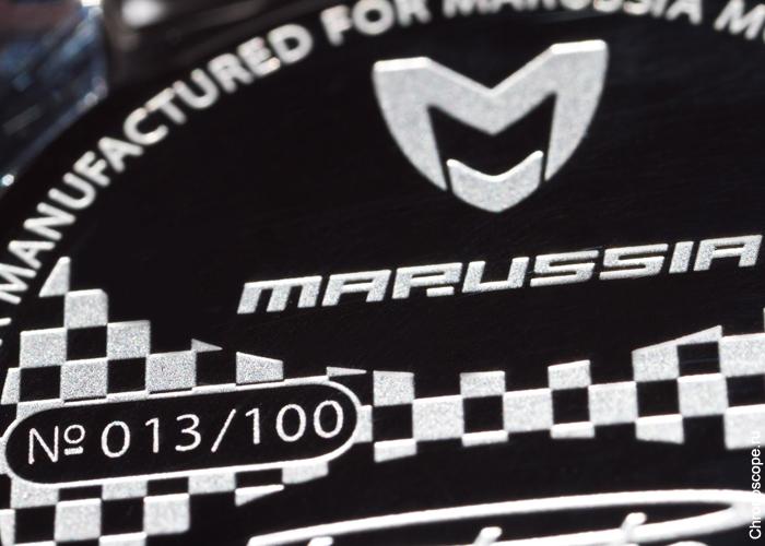 Ракета для Marussia Motors