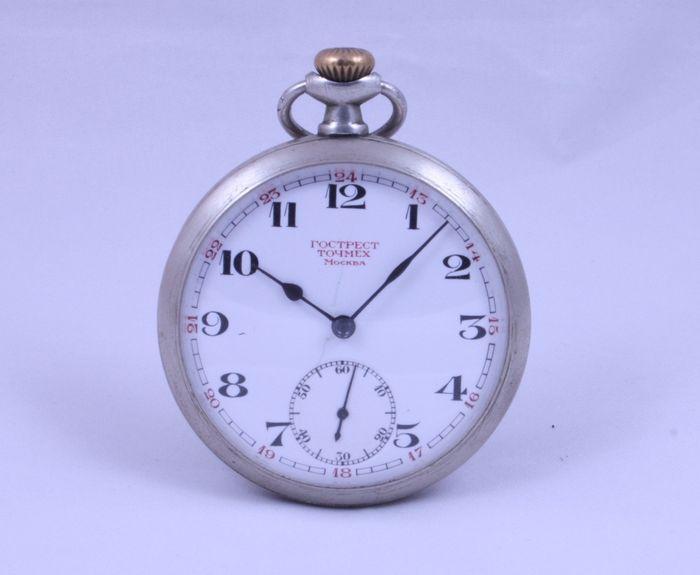 Какие часы носили во время Великой Отечественной войны