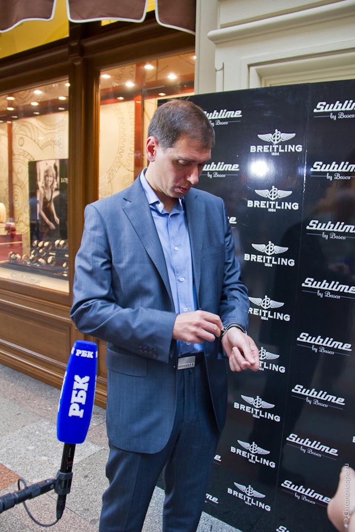 Премьера Breitling Navitimer Cosmonaute в Москве