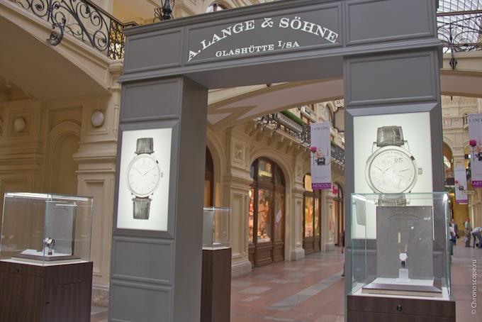 A. Lange & Söhne в ГУМе