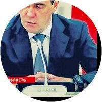 Дмитрий Медведев в G-шоке