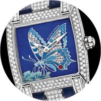 Ulysse Nardin Caprice Butterfly
