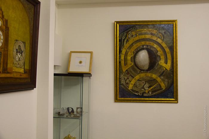 Konstantin Chaykin Office