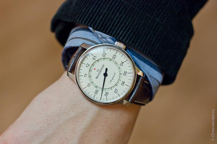 Moscow Watch Center Meistersinger