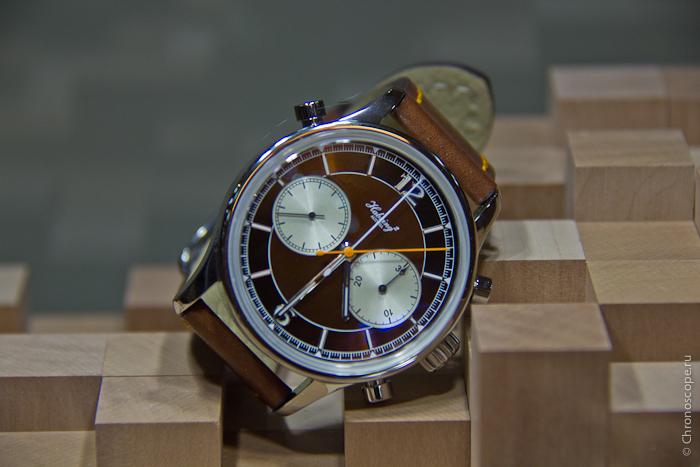 Grand-Prix d Horlogerie de Geneve HABRING2 Doppel 2.0
