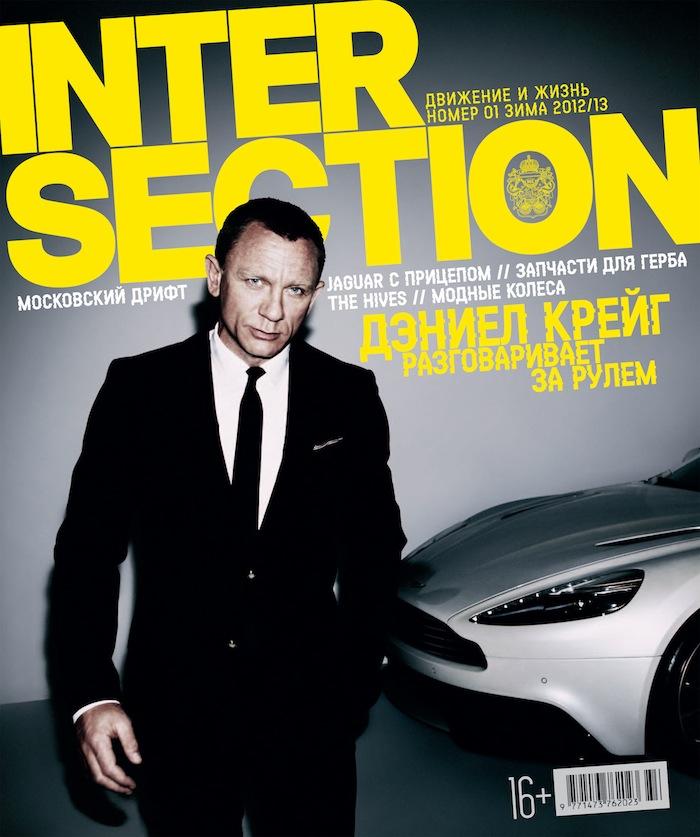 Дисклеймер: На обложке первого номера актер Дэниел Крейг, а не издатель журнала Revolution как вы могли подумать