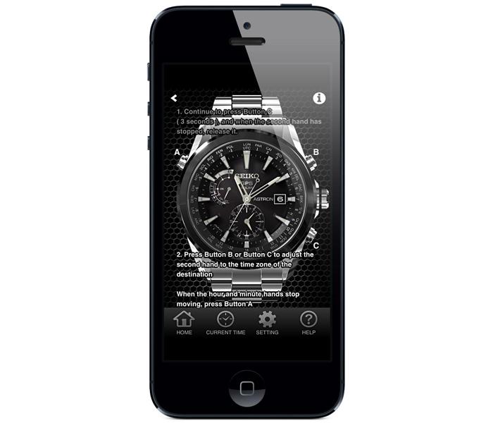 приложение для айфона Seiko Astron app