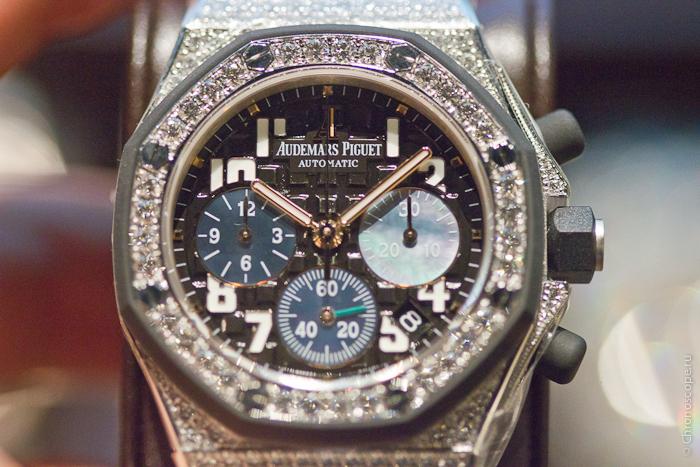 Audemars Piguet Royal Oak Offshore Ladycat Chronograph