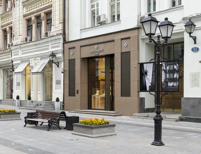 Patek Philippe Boutique