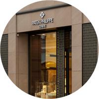 В Столешникове откроется бутик Patek Philippe