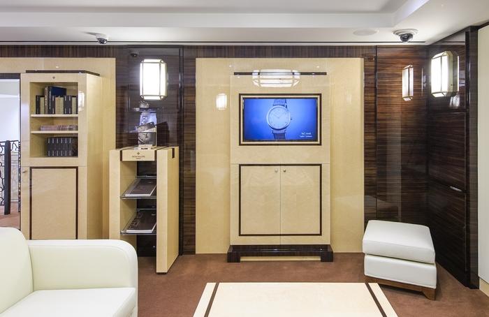 Patek Philippe Boutique VIP-Room