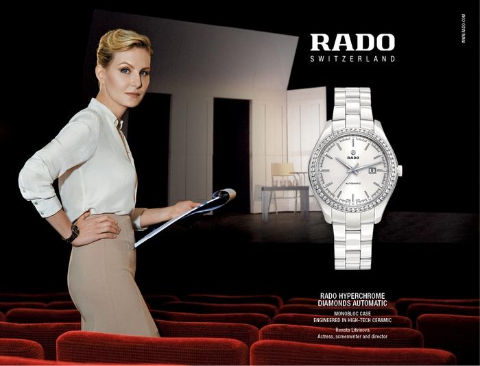 Rado_Renata_Theatre