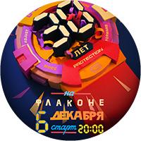 G-Shock Store в Москве