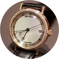 Breguet Classique Dame 9068