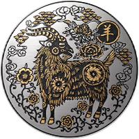 Officine Panerai Sealand Year of the Goat