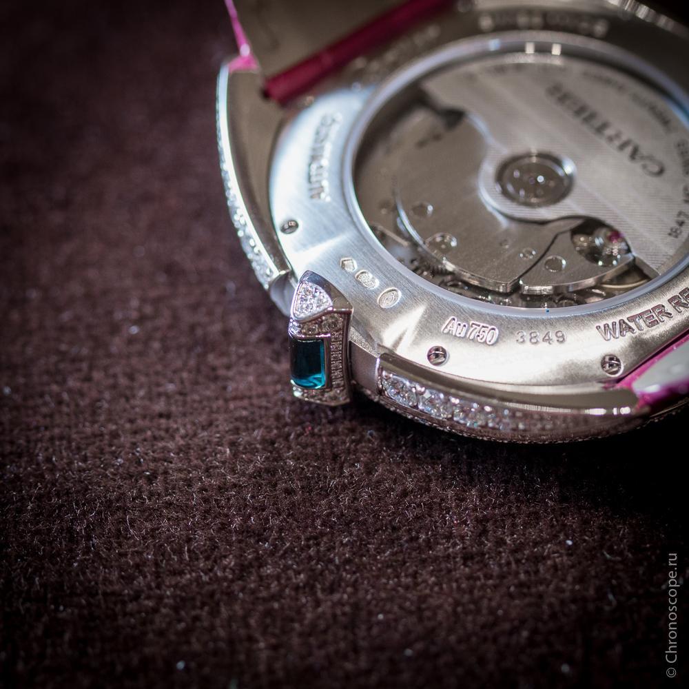 Clé de Cartier SIHH 2015-8