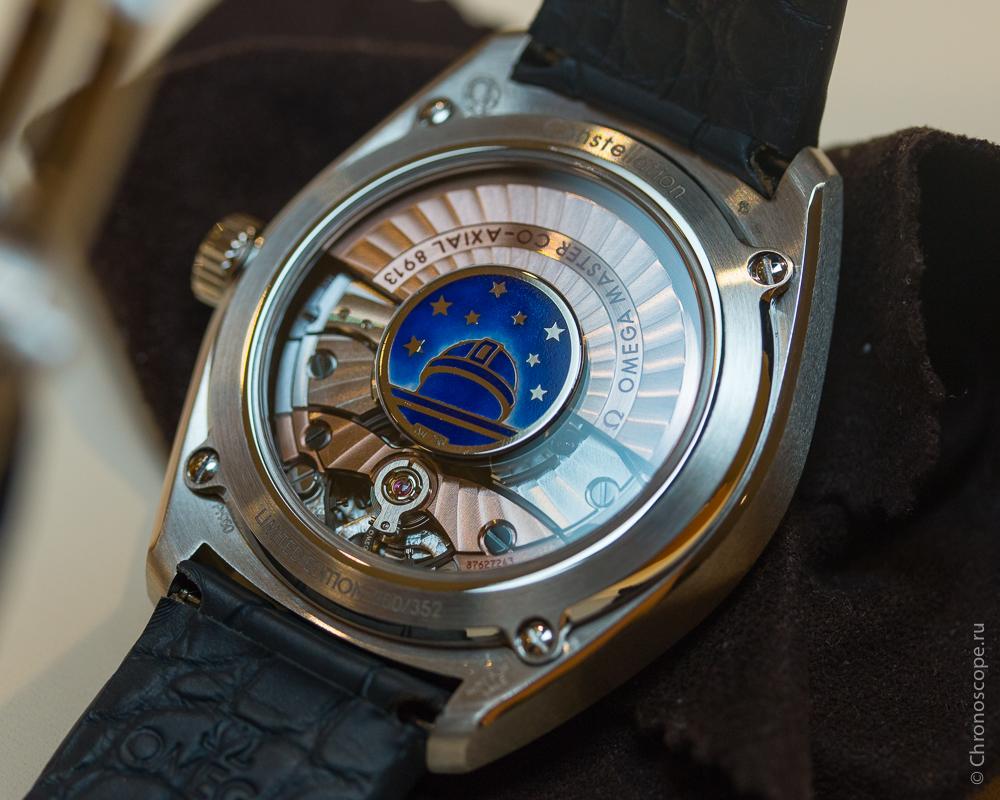 Omega Globemaster Platinum