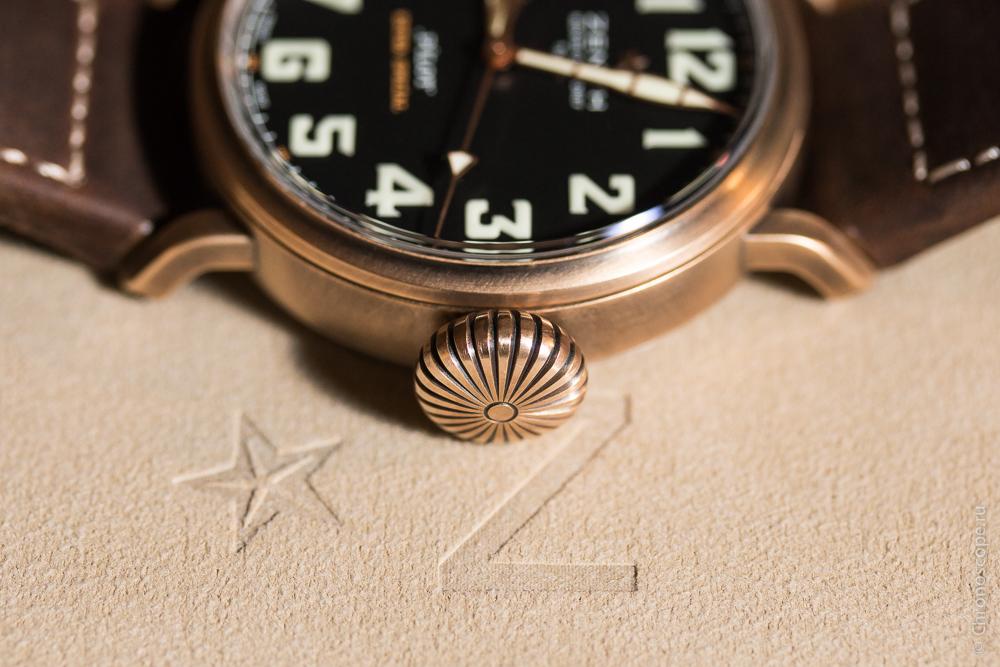 Zenith Pilot Extra Special Bronze-3