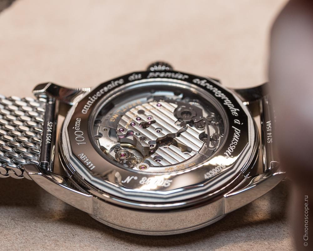 Breitling Transocean Chronograph 1915-3