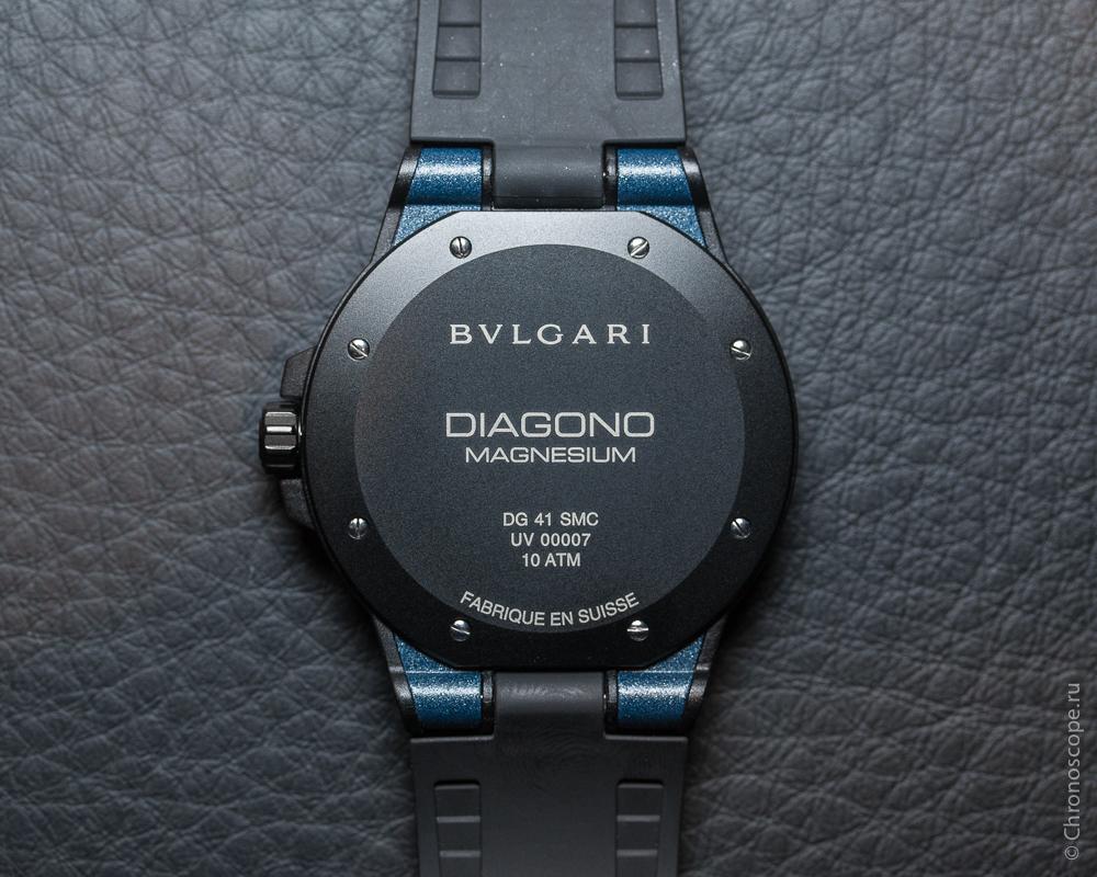 Bvlgari Diagono Magnesium-8