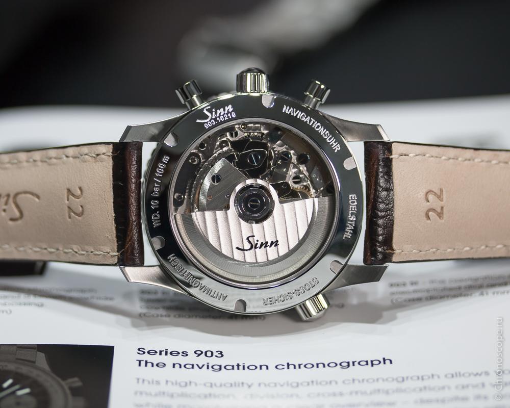 Sinn Navigation Chronograph-3