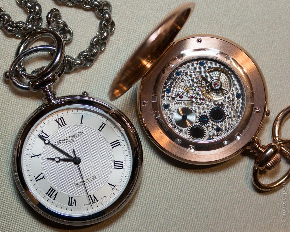 Frederique Constant Pocket Watch-2