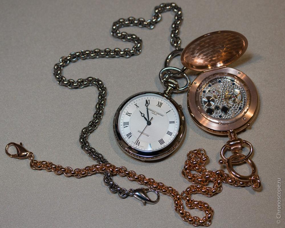 Frederique Constant Pocket Watch-3