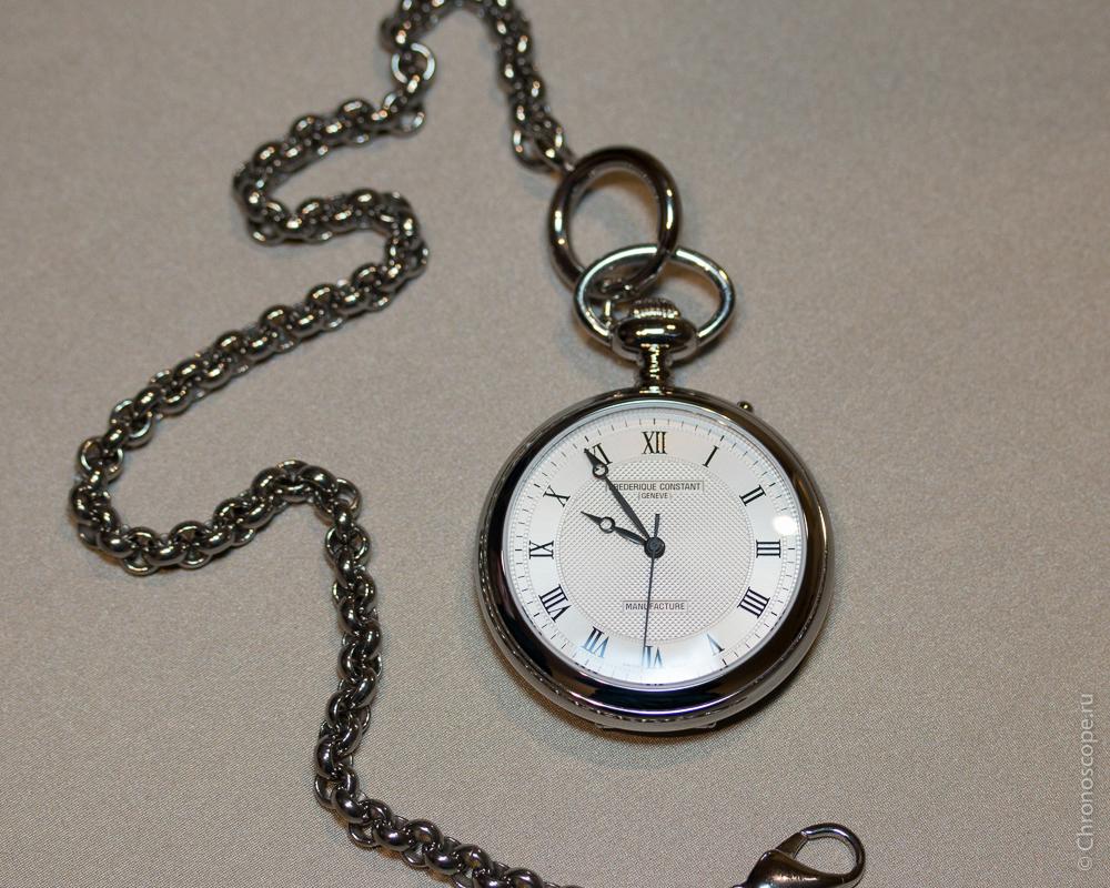 Frederique Constant Pocket Watch