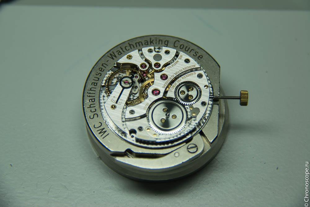 iwc_manufacture-21