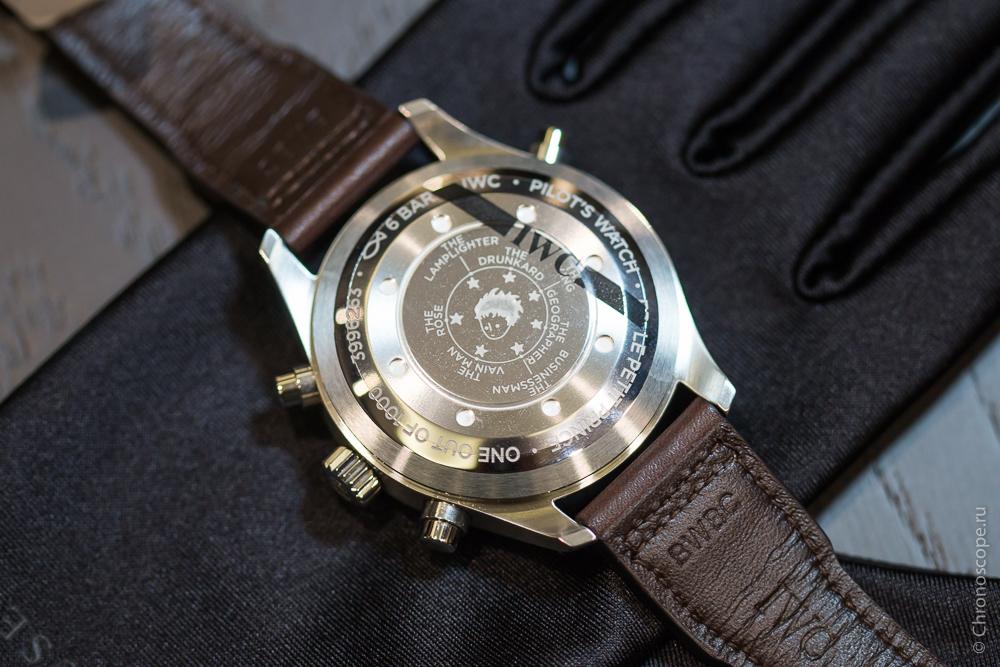 IWC Pilots Double Chronograph Edition Le Petit Prince-5