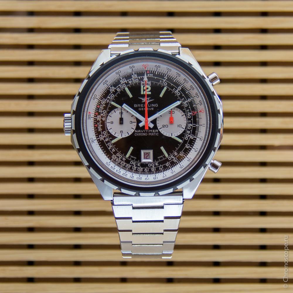 Breitling Chronometrie Museum-16
