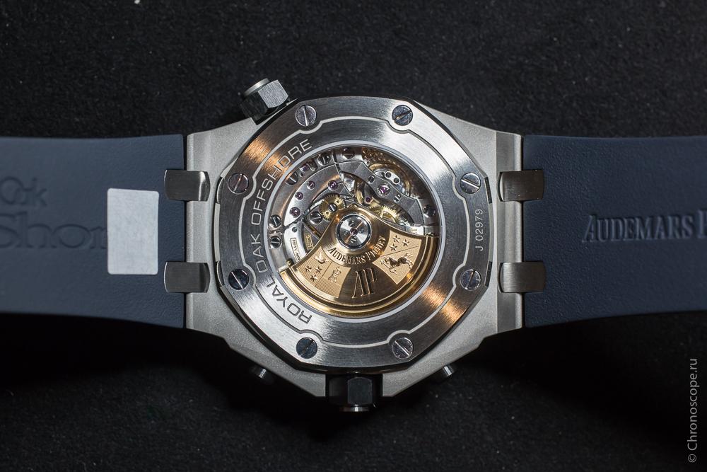 Audemars Piguet Royal Oak Offshore Diver Chronograph ref. 26703ST-6