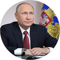 IWC — новая любовь Владимира Путина